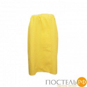 Вафельная накидка на резинке для бани и сауны Премиум женская цвет 257 желтый