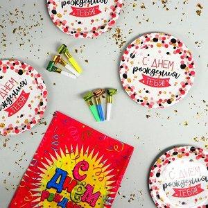 Набор бумажной посуды «С днём рождения тебя» , 6 тарелок, скатерть, 6 язычков
