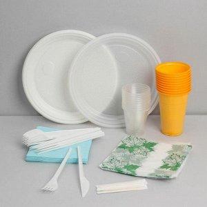 Набор одноразовой посуды «На природу», 10 персон, цвет белый, красный