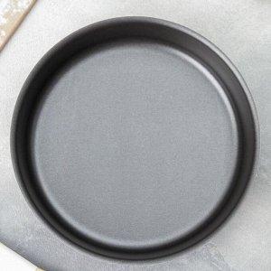 Форма для торта «Забава» 1,6 л, d=22 см