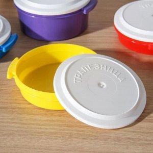 Набор контейнеров ПластоС «Трапезница», 4 шт: 3 шт - 600 мл, 1 шт - 1 л, цвет МИКС