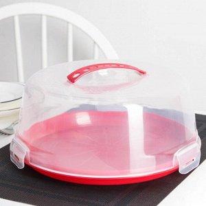 Блюдо для торта и пирожных с крышкой, d=28 см, цвет МИКС
