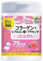 UNIMAT RIKEN ZOO Series For Snacks Collagen + Hyaluronic Acid + Placenta - витамины для женской красоты