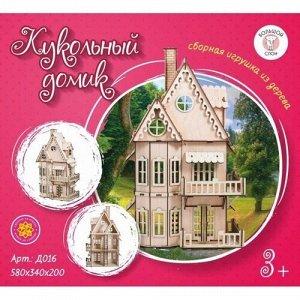 Кукольный домик h=58 см ,кор. 35*32*3 см