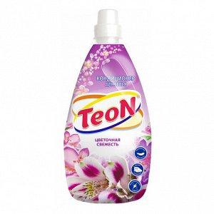 Кондиционер для белья TEON (Цветочная свежесть)