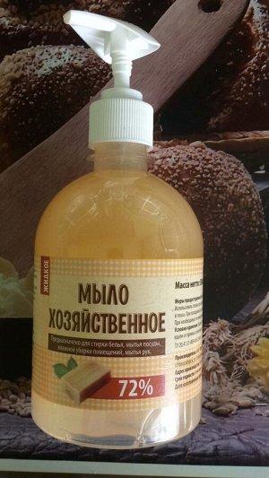 Мыло жидкое хозяйственное -72%