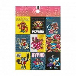 Набор наклеек бумажных «Будь в тренде», 11? 15,5 см, 10 листов