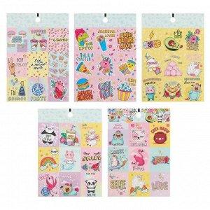 Набор наклеек бумажных Cute meow, 11? 15,5 см, 10 листов