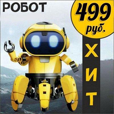 Baby Shop! Все в наличии! Любимые Игрушки 🎁 — Танцующие роботы - Акция 499 рублей!!! — Роботы, воины и пираты