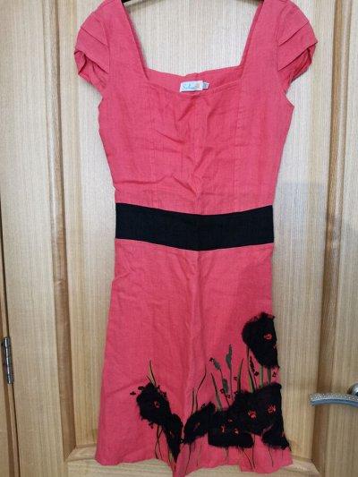 Мужские футболки за 199 р. Платья за 299 р. Быстро — Платье13