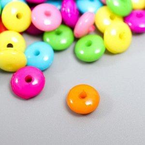 "Набор бусин для творчества пластик ""Яркие кружочки"" набор 100 шт 0,4х0,8х0,8 см"