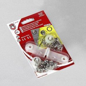 Кнопки рубашечные детские «Baby», с фиксатором, d = 10 мм, 15 шт, цвет серебряный