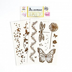Детские татуировки-переводки, 10?15 см, набор 2 листа, золото, «Бабочки»
