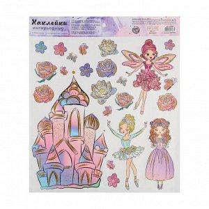 Наклейка виниловая «Балерины». с блестками. 30 х 35 см