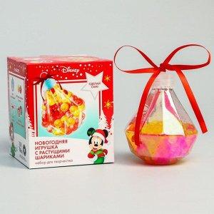 """Набор для творчества """"Новогодняя игрушка с растущими шариками"""", Микки Маус и друзья"""