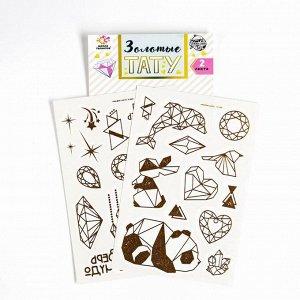 Детские татуировки-переводки, 10?15 см, набор 2 листа, золото, «Звярята, оригами»
