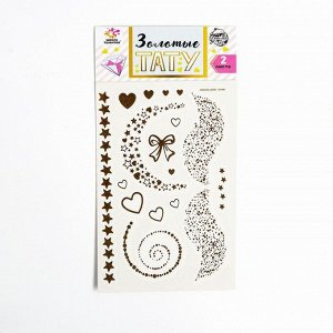 Детские татуировки-переводки, 10?15 см, набор 2 листа, золото, «Котики, сердца и звёзды»