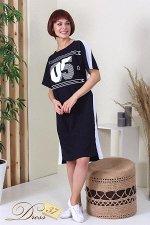 Платье «Монжур» черное