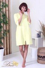 Халат «Каролина» лимон