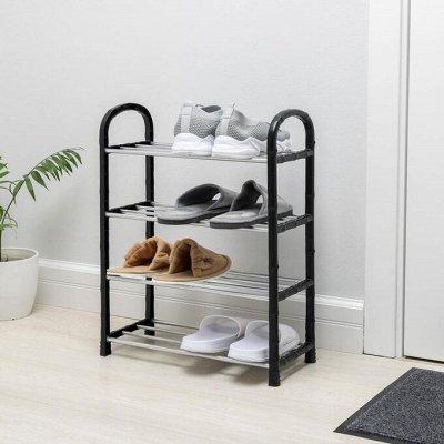 Домашний Порядок. Полки, Емкости для Хранения, Аксессуары — Полки и этажерки для обуви