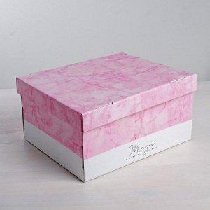 Складная коробка «Текстурная», 31 х 25,5 х 16 см