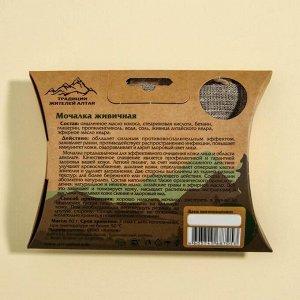 Мочалка для умывания «Живичная», льняная, с органическим мылом