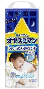 OYASUMI ночные трусики для мальчиков XXL (13-28 кг), 22 шт
