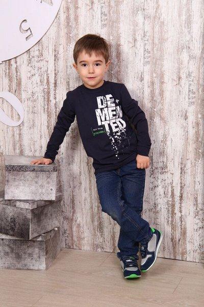 Натали™ - Самая популярная коллекция домашней одежды НОВИНКИ — Одежда для мальчиков