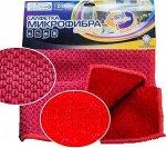 Салфетка из микрофибры скрабер  15*15 4шт/упак  SY-14