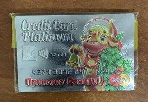 "Магнит ""Кредитка Платина Корова с ёлкой"""