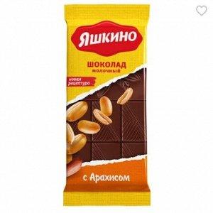«Яшкино», шоколад молочный с арахисом, 90 г