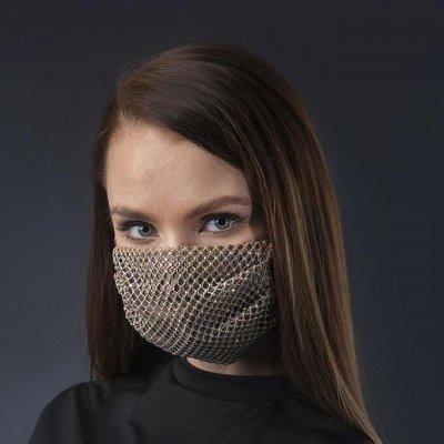 Бижутерия — Красивые многоразовые маски — Бижутерия