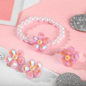 """Набор детский """"Выбражулька"""" 3 пред-та: клипсы, браслет, кольцо, цветок, цвет МИКС"""