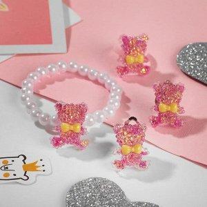 """Набор детский """"Выбражулька"""" 3 пред-та: клипсы, браслет, кольцо, мишка, цвет МИКС"""