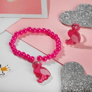 """Набор детский """"Выбражулька"""" 2 пред-та: браслет, кольцо, фламинго, цвет МИКС"""