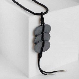 """Кулон на шнурке """"Геометрия"""" наслоение кругов, цвет чёрно-серый, 70см"""