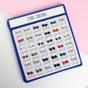 """Пусеты в коробочке 36 пар """"Ассорти форм"""" кристаллики, разноцветные"""
