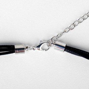 """Кулон на шнурке """"Магия"""" ракушка с медальоном, цвет серый в серебре, 45см"""