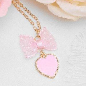 """Кулон """"Выбражулька"""" сердечко с бантом, цвет розовый в золоте"""
