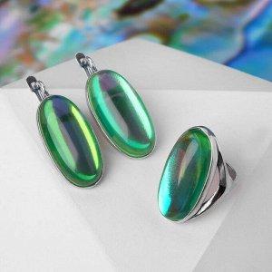 """Гарнитур посеребрение 2 предмета: серьги, кольцо, овал """"Опал"""", цвет зелёный, 18 р-р"""