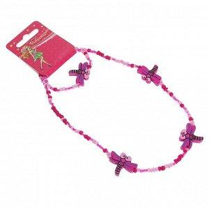 """Набор детский """"Выбражулька"""" 2 предмета: бусы, браслет, стрекозы, цвет МИКС"""