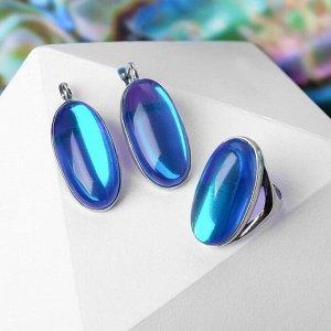 """Гарнитур посеребение 2 предмета: серьги, кольцо, овал гладкий """"Опал"""", цвет синий, 17,5 р-р"""