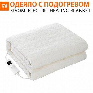 Одеяло с подогревом Xiaomi Electric Heating Blanket / 170 x 150 см