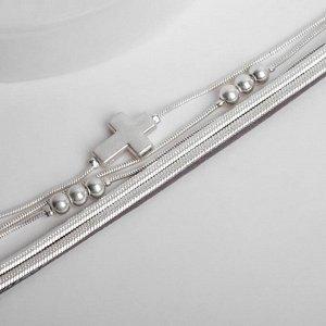 """Браслет ассорти """"На магните"""" крест, цвет чёрно-белый в серебре, 18,5см"""