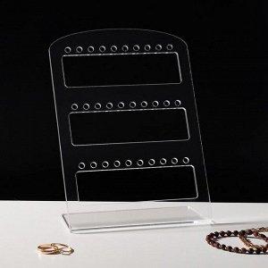 Подставка под серьги 180*130*50, оргстекло 3 мм, прозрачный