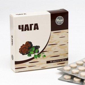 Таблетки Чага при язвенной болезни и гастрите, 50 таблеток по 500 мг.