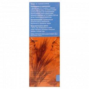 Семя льна, 20 фильтр-пакетов по 1,5 г