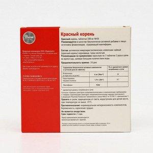 Красный корень для мужского здоровья, 50 табл по 500 мл.
