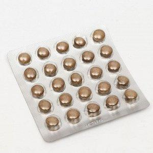 Таблетки Слабифит, 50 таблеток по 500 мг.