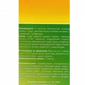Тонизирующий сироп Золотой корень,100 мл.
